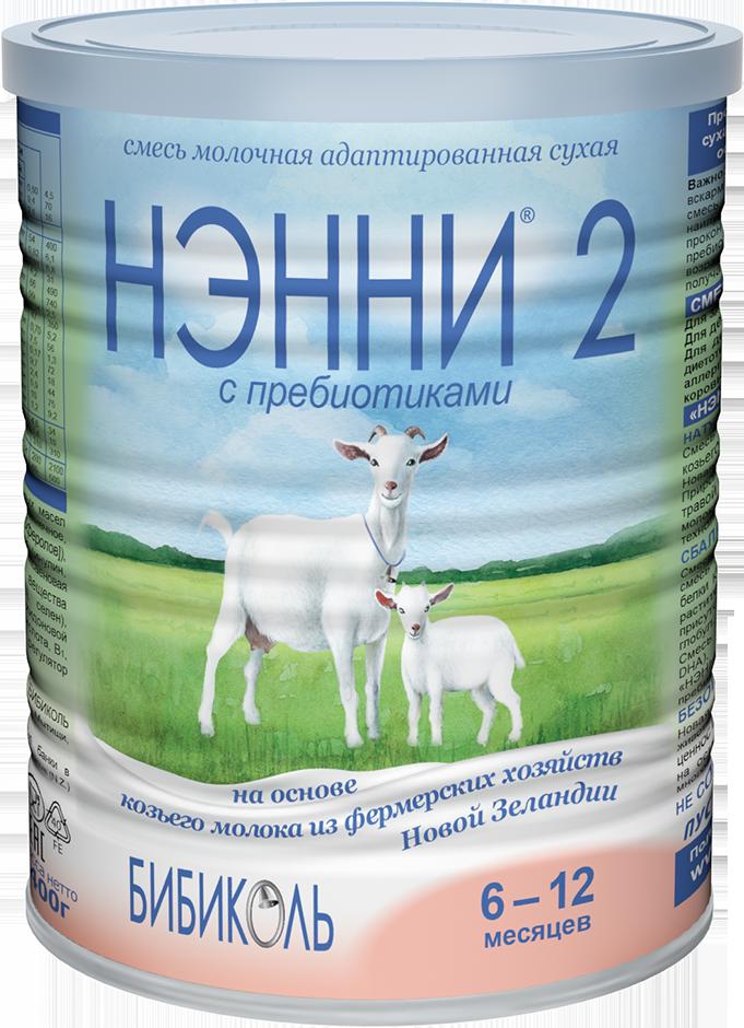 Нэнни 1 (nanny) молочная смесь с пребиотиками на основе козьего.