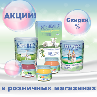 Акция на wildberries.ru
